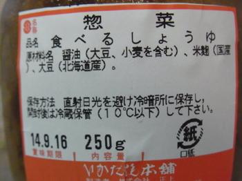 1407070003.JPG