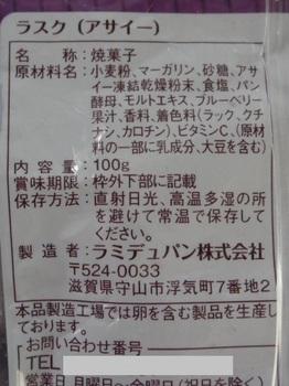 1407180006.JPG