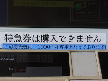 1507240013.JPG