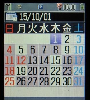 1509100005.JPG