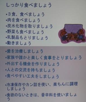 1509100007.JPG