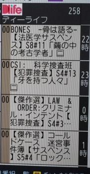 1510050001.JPG