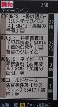 1510050004.JPG