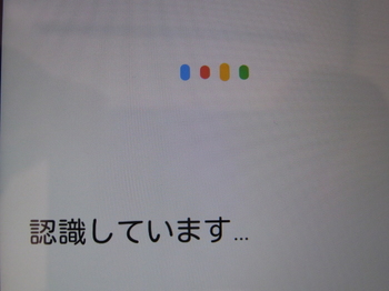 1601030006.JPG