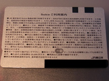 1605080012.JPG
