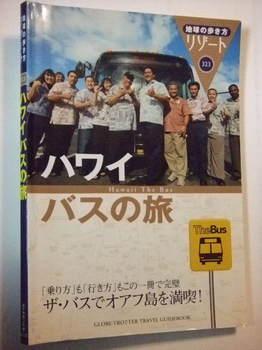 2010_0116utaguti0028.JPG