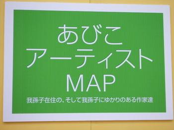 2010_0306utaguti0002.JPG