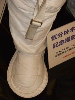 2010_0306utaguti0014.JPG