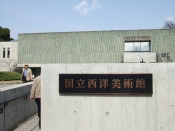2010_0318utaguti0001.JPG