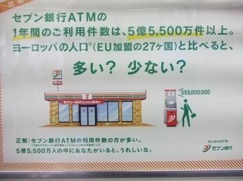 2010_0324utaguti0038.JPG