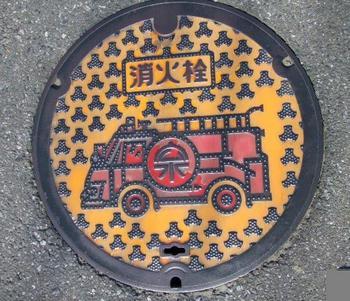 2010_0518utaguti0002.JPG