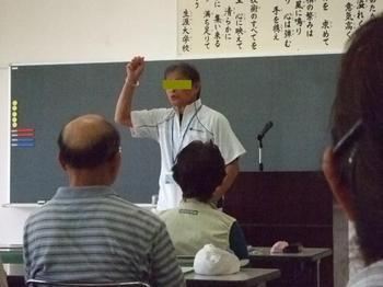 2010_0525utaguti0014.JPG