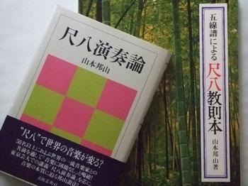 2010_0603utaguti0011.JPG
