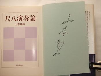 2010_0603utaguti0013.JPG