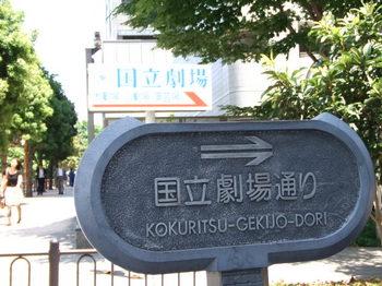 2010_0617utaguti0005.JPG