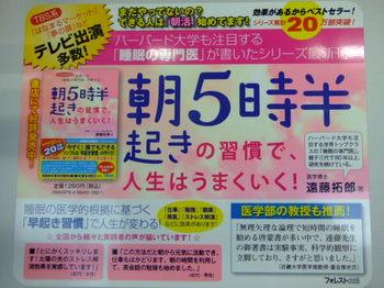 2010_0626utaguti0002.JPG
