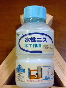 2010_0703utaguti0012.JPG