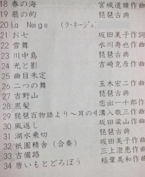 2010_0713utaguti0030.JPG