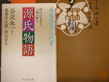 2010_0814utaguti0002.JPG