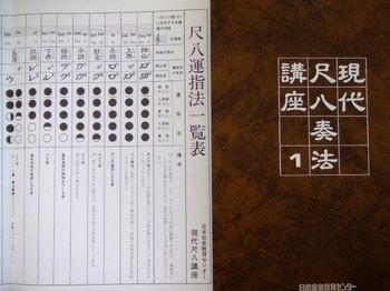 2010_0818utaguti0002.JPG