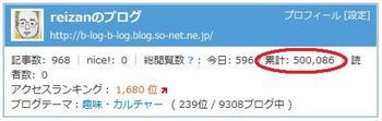 2012.6.12 14.40.jpg