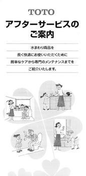 AS_0001.jpg