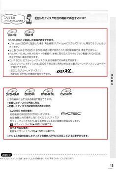 BD-R.jpg