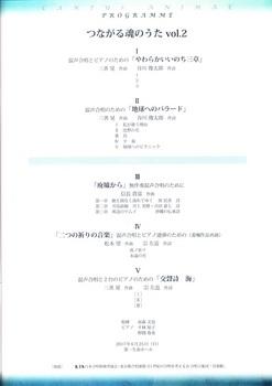 CA21定演_0002.jpg
