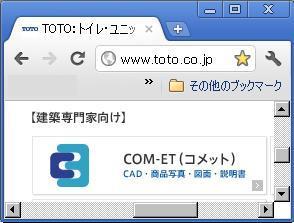 COM-ET.jpg