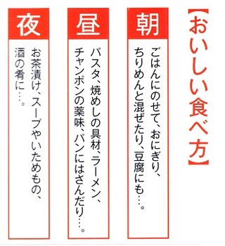 うまか菜_0003.jpg