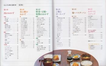 おふくろの味_0002.jpg