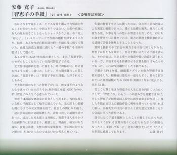 つながる魂のうた_0004.jpg