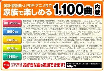 カラオケマイク_0001.jpg