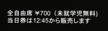 クラシック定演.jpg