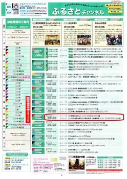 ケーブルTV_0001.jpg