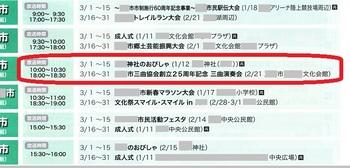 ケーブルTV_0002.jpg