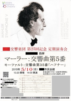 コンサート2.jpg