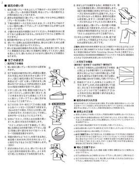 ツヴィリング砥ぎ_0004.jpg