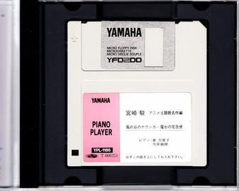 ピアノプレーヤ_0003.jpg