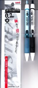 ボールペン_0002.jpg