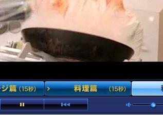 リアップX5-2.jpg