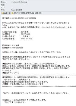佐川.png