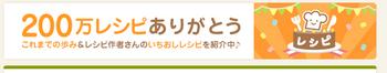 入口アイコン.png