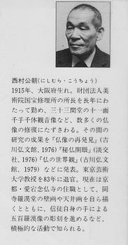 公朝先生_0002.jpg