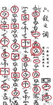 六段青表紙.jpg