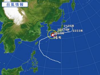 台風情報.png