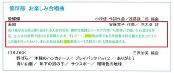 四季_0006.jpg