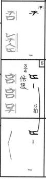 夢殿_0004.jpg
