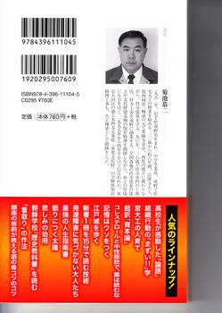 宮大工_0002.jpg
