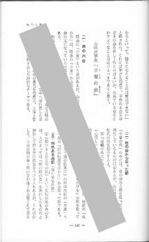 小督の曲.jpg